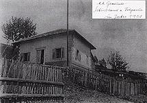 """""""Il Bersaglio di Folgaria nel 1908"""""""